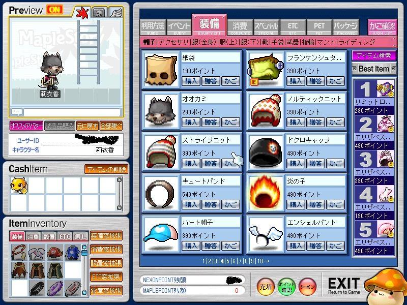 Maple110627_231010.jpg