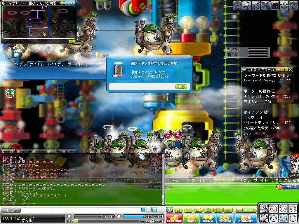 Maple111006_224431.jpg
