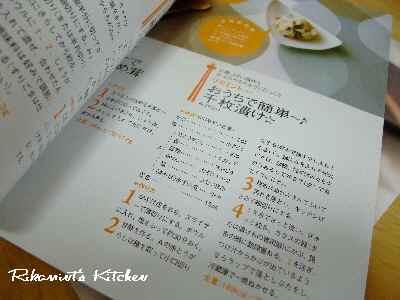 DSCF4・23大絶賛日本版3