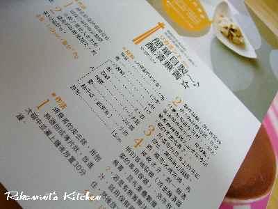 DSCF4・23大絶賛台湾版3