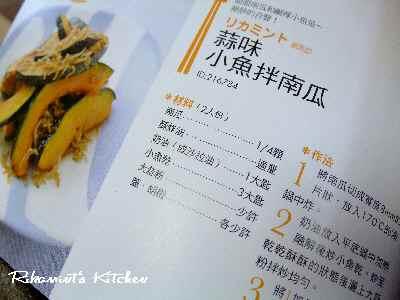 DSCF4・23大絶賛台湾版2