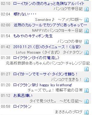 20101122_1.jpg