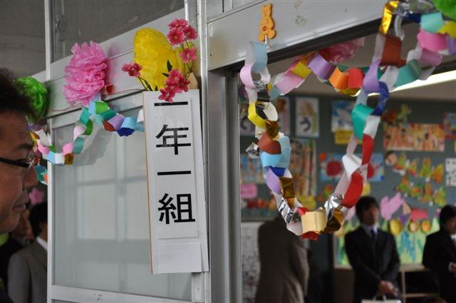 20100409入学式