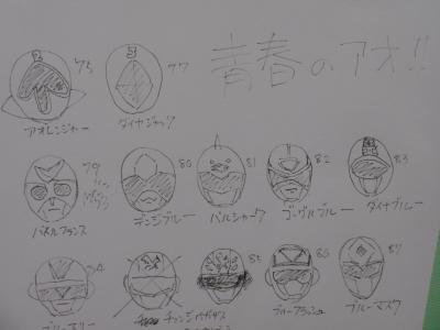 繧オ繝ウ繧ッ繝ェ52+004_convert_20110621220354