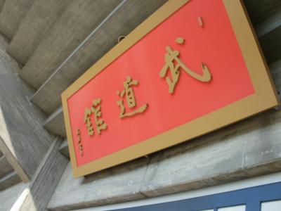 繧オ繧ッ繝ゥ螟ァ謌ヲ豁ヲ驕馴、ィ2+002_convert_20111009233652