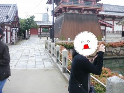 譚ア譁ケ邏・・シ螟「2011+003_convert_20111021074041
