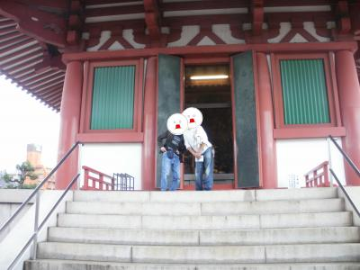 譚ア譁ケ邏・・シ螟「2011+011kai_convert_20111021092436