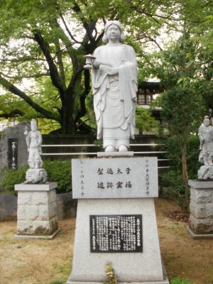 譚ア譁ケ邏・・シ螟「2011+018_convert_20111021114056