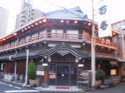 譚ア譁ケ邏・・シ螟「2011+035_convert_20111021133432