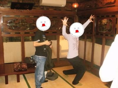 譚ア譁ケ邏・・シ螟「2011+046kai_convert_20111021135321