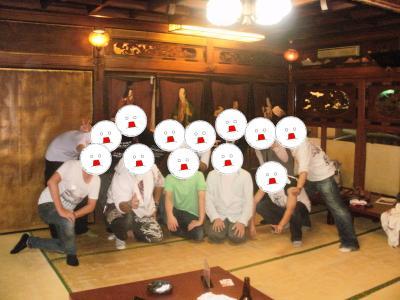 譚ア譁ケ邏・・シ螟「2011+071_convert_20111021142329