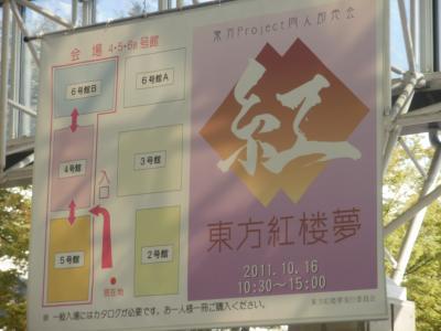 譚ア譁ケ邏・・シ螟「2011+073_convert_20111021194537