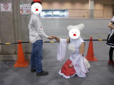 譚ア譁ケ邏・・シ螟「2011_convert_20111021215741