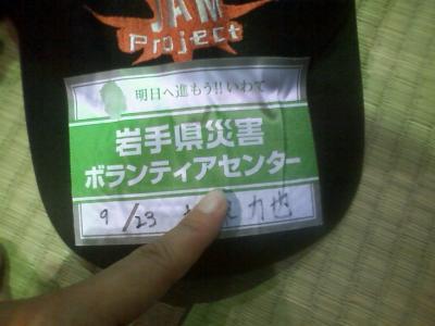 CA2JIL9E_convert_20110930194931.jpg