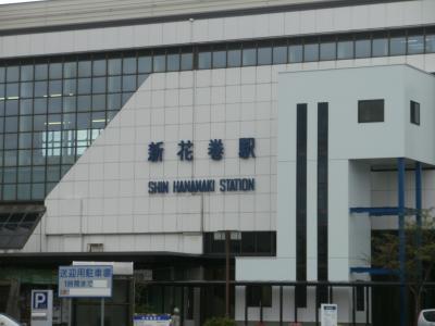 iwate+001_convert_20110930073353.jpg