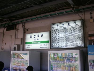 iwate+029_convert_20111002074140.jpg