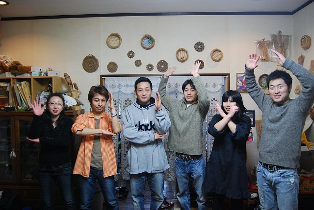 shugou (5)