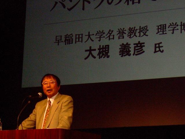 x-shinpo-puru-ohtsuki (3)