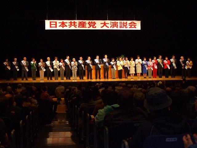 x-shii-iinchou-enzetukai (11)