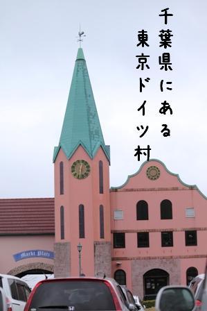 20100328-07.jpg
