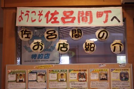 20101013-001.jpg