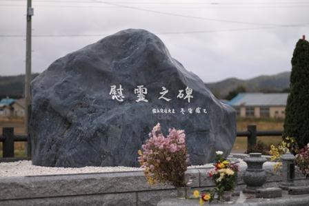 20101013-005.jpg