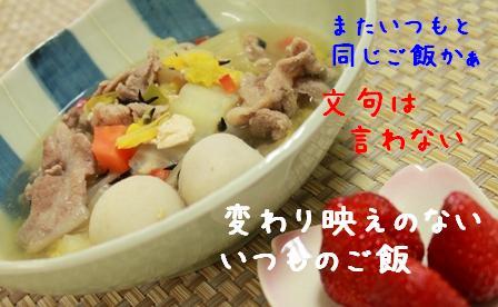 IMG_3364-1-1.jpg