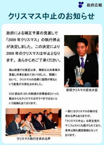 2009-11-09_2304.jpg