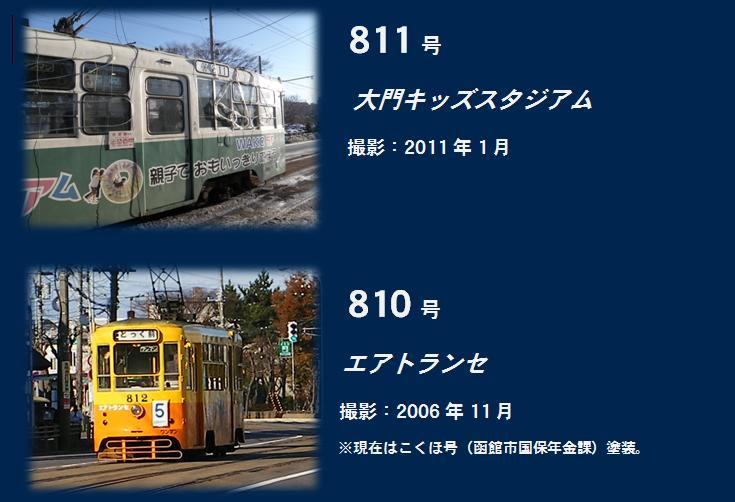 110424_111209.jpg