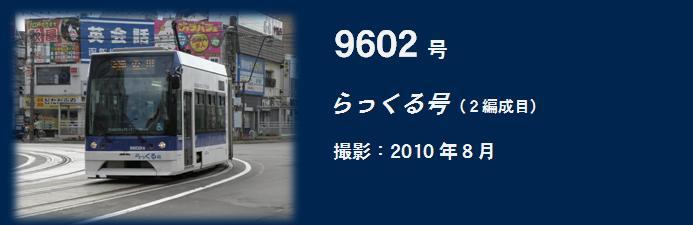110424_115927.jpg