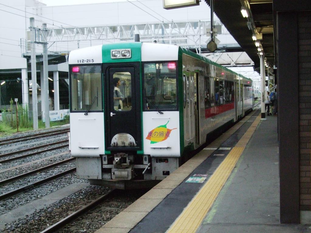 DSCF8020.jpg