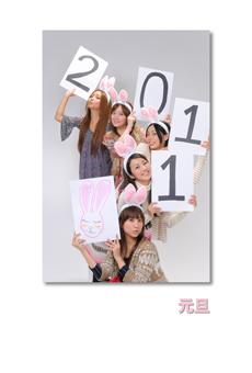 20101231161409.jpg