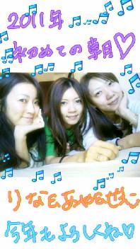 20110101130608.jpg