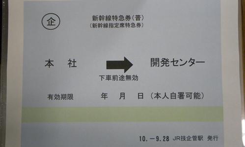 201009-9599.jpg