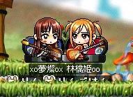 夢ちゃん&うち