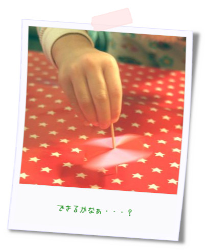 折り紙でコマ