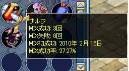無題125