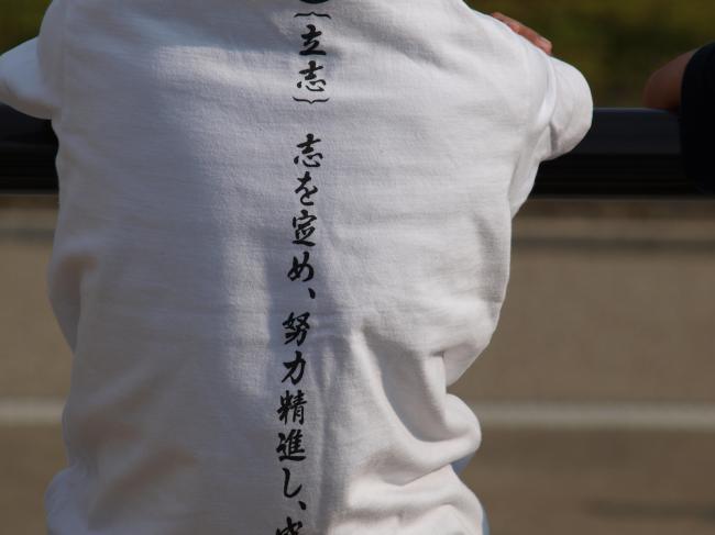 莠ャ驛ス+041_convert_20091116201622