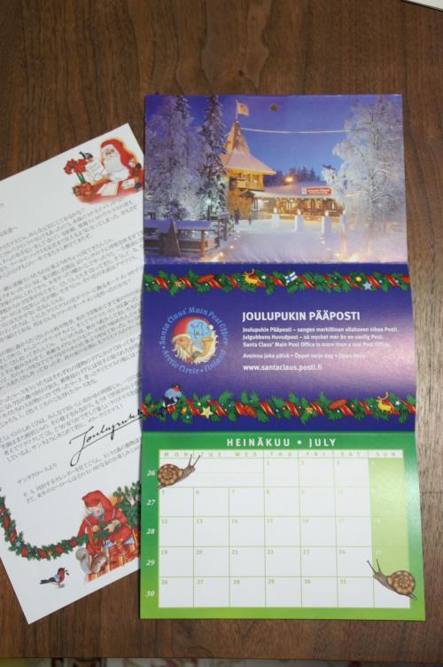 サンタクロースからの手紙4