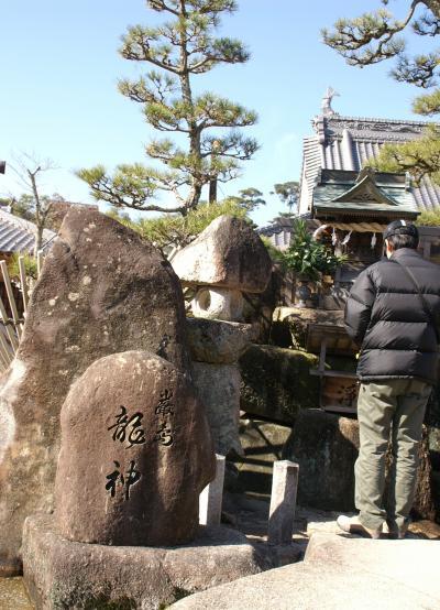厳島神社 竜神
