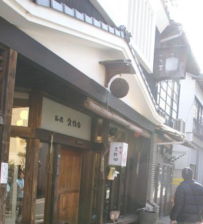 厳島神社 cafe2
