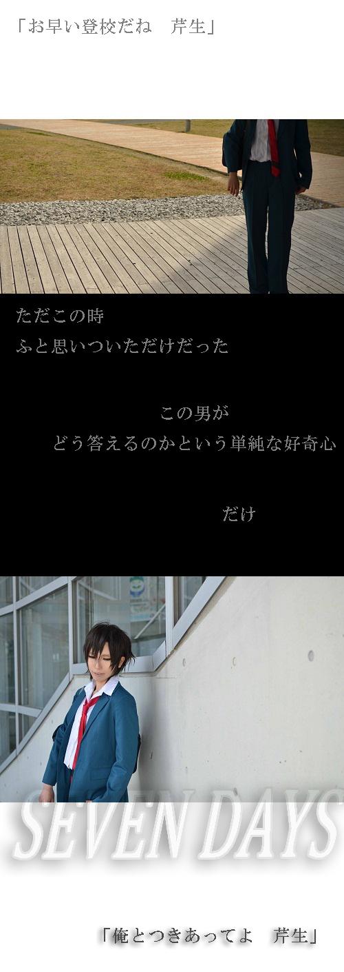 DSC_7021blog.jpg
