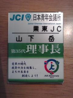 20101231152600.jpg