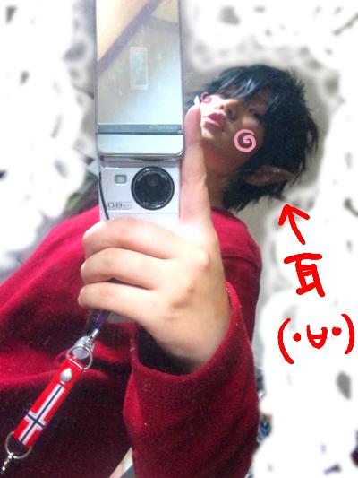 091121_012514.jpg