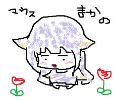 makanowaro.png