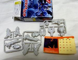 RIMG0017_20091227014004.jpg