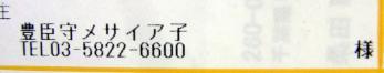 RIMG0066_20110624215216.jpg