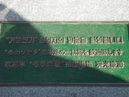 2009_1219_112655-DSCF0100.jpg