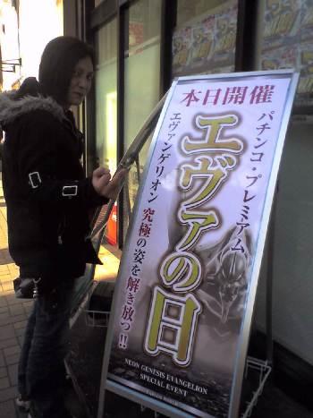 2010,0115仕事1