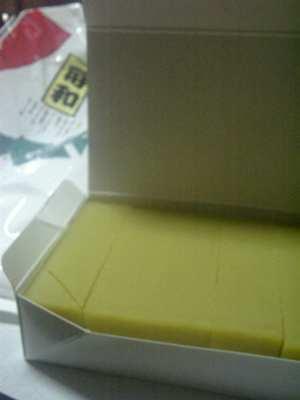 2010126芋ようかん